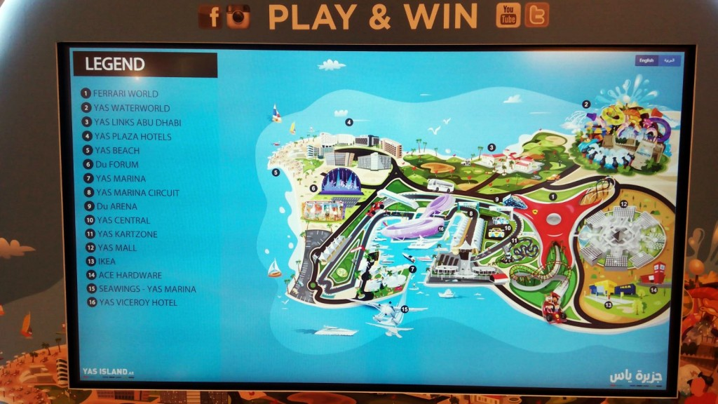 yas mall hub- yas island information wall-lava brands
