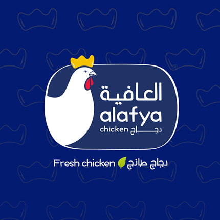 LAVA Brands Work For Client - New Chick In Town