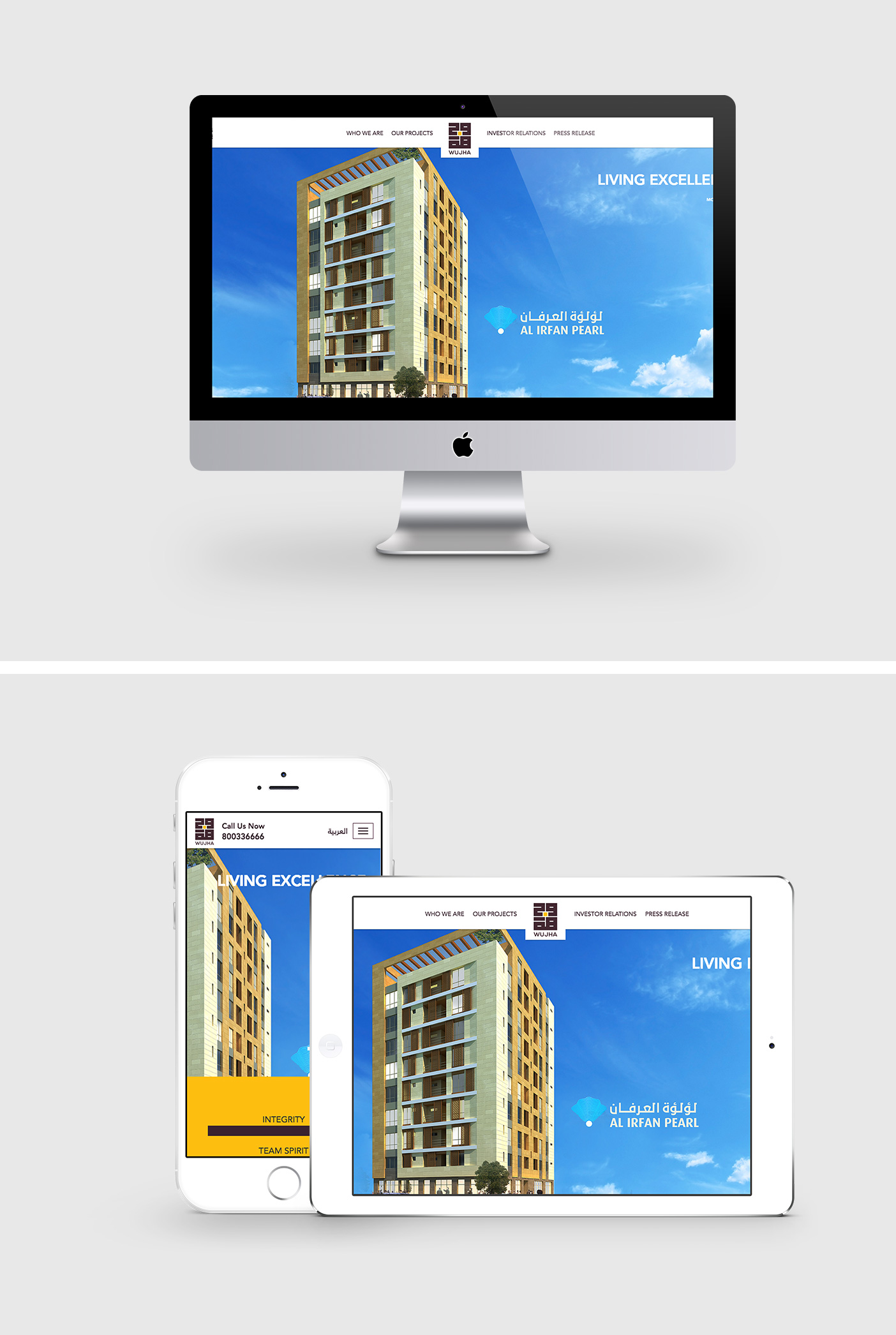 Website Design Img