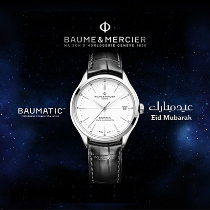 LAVA Brands Work For Client - Baume & Mercier